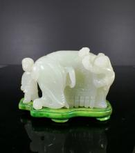 FINE CARVED WHITE JADE OF ELEPHANT AND MEN