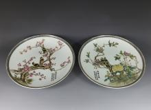 PAIR OF 20TH C. PORCELAIN WALL PLATES
