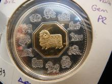 2003 Canada $15 Silver Proof.  Gold Insert.