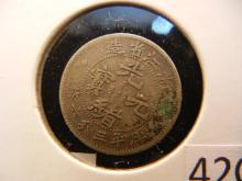 Foreign Coin - Cheh-Kiang Province - 3.2 Candareens