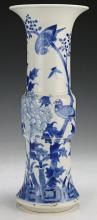 A Chinese Antique Blue & White Porcelain GU Vase