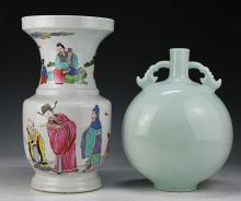 Two (2) Chinese Porcelain Vase & Celadon Flask