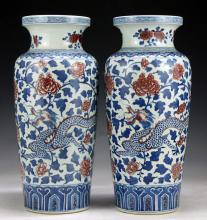Pair Chinese Underglazed Red Blue & White Porcelain Vases