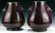 Pair of Chinese Red Glazed Porcelain Zuns