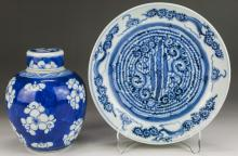 Two (2) Chinese Antique Blue & White Porcelain Lidded Jar & Vase