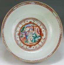 A Chinese Antique EXPORT Famille Rose Porcelain Bowl