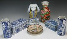 Seven (7) Mixed Chinese Porcelain Items