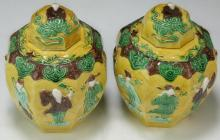 Pair Chinese SUSANCAI Porcelain Lidded Jars