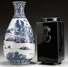 Two (2) Chinese Porcelain Vases