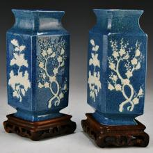 Pair Chinese Antique Blue Glazed Porcelain Vases