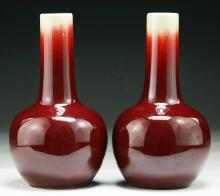 Pair Chinese Antique Ox Blood Porcelain Vases