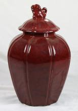 A Big Chinese Ox Blood Lidded Porcelain Vase