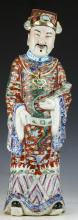 A Big Chinese Antique Famille Rose Porcelain Figure
