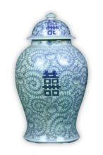 A Massive Chinese Blue & White Porcelain Lidded Vase