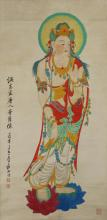A Chinese Paper Painting Scroll By Zhang, Daqian