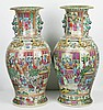 Pair Massive Chinese Rose Medallion Porcelain Vases