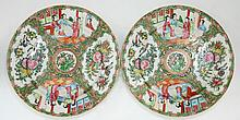 Pair Chinese Rose Medallion Porcelain Plates