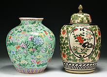 Two (2) Chinese Famille Rose Vintage Porcelain Vases