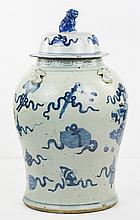 A Chinese Antique Blue & White Porcelain Jar With Cover