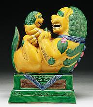 A Chinese Antique Porcelain Lion