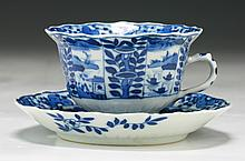 A Chinese Antique Blue & White Tea Cup & Plate