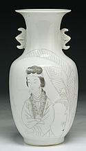 A Chinese Antique Porcelain Keci Vase