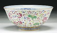 A Chinese Antique Famille Rose Porcelain Bowl: with 'Guangxu' mark on the base