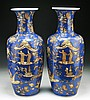 Pair Big Chinese Antique Gilt Blue Glazed Vases