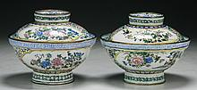 Pair Chinese Cloisonne Bronze Bowls With Covers