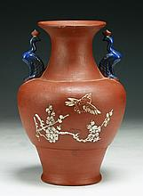 A Chinese Antique Zisha Vase