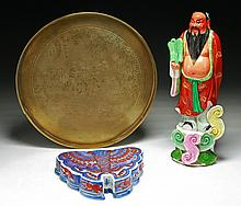 Three (3) Chinese Porcelain & Bronze Items