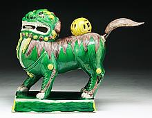 A Chinese Antique Famille Rose Porcelain Lion