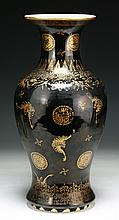 A Big Chinese Antique Gilt Black Glazed Porcelain Vase