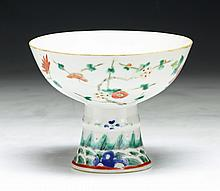 A Chinese Antique Famille Rose Porcelain Stem-Bowl