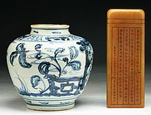 Two (2) Chinese Blue & White Porcelain Vase and Stone Seal