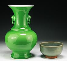 Two (2) Chinese Porcelain Vase & Brush Washer