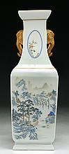 A Chinese Famille Rose Square Shaped Porcelain Vase