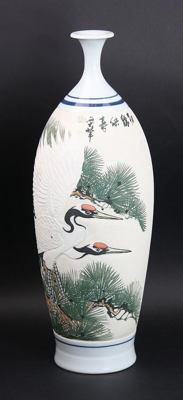 Japanese Ikebana Porcelain Vase