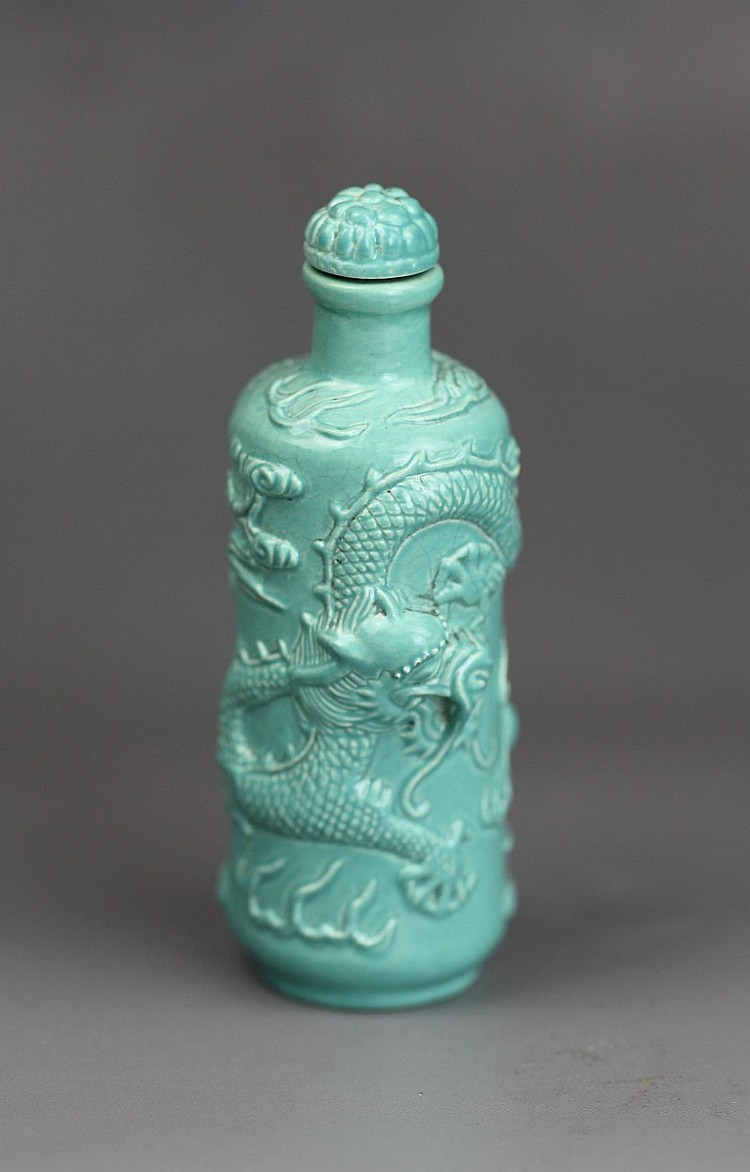 Chinese Carved Turquoise Glazed Porcelain Snuff Bottle