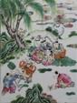 Antique Famille Rose Enamelled Porcelain Plaque