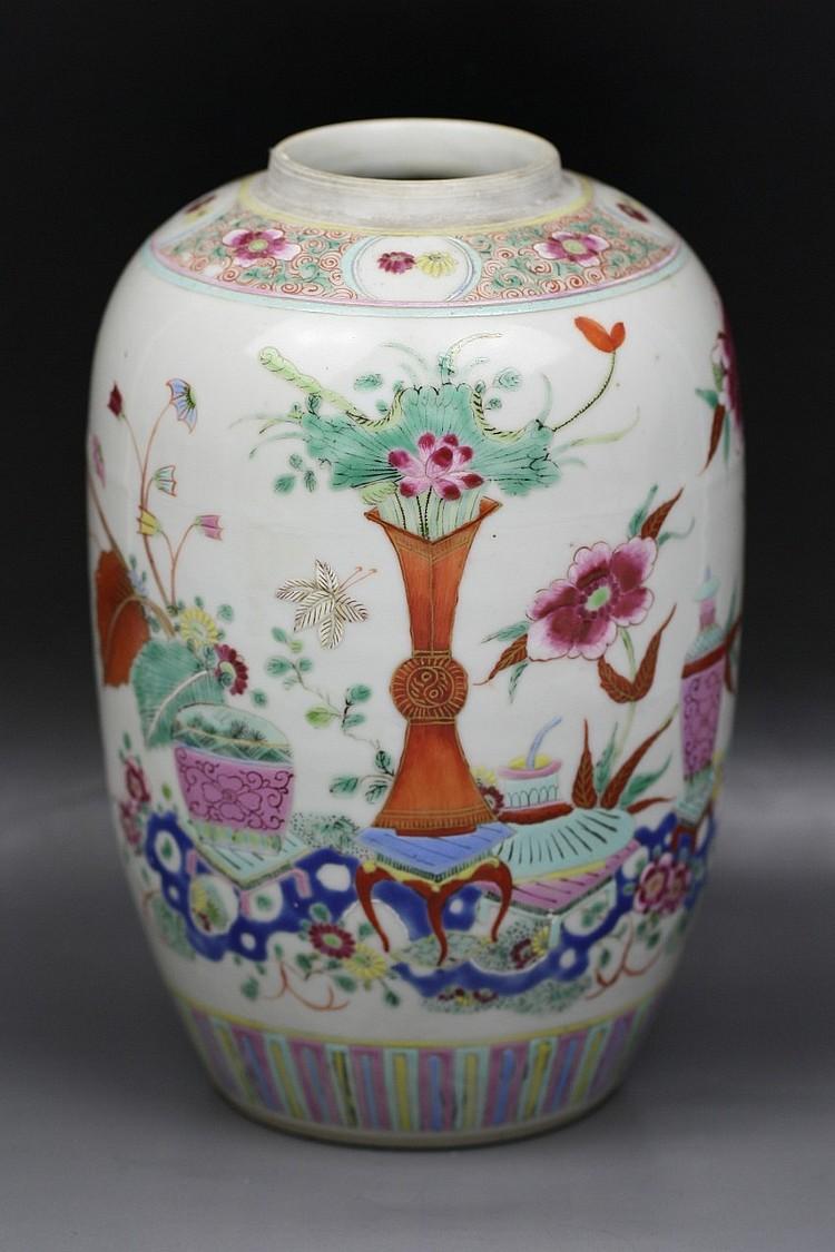 Chinese Qing Gilt Famille Rose Porcelain Vase