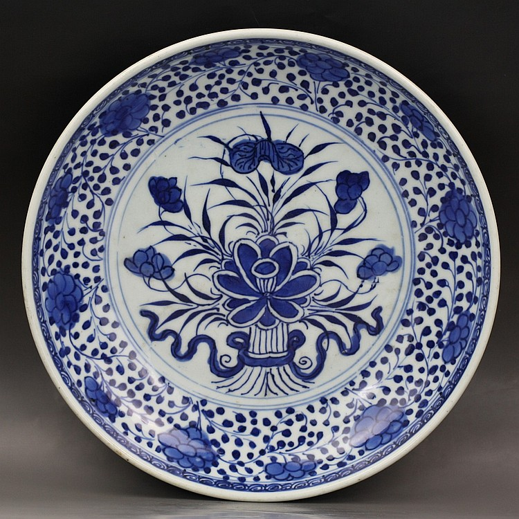 A Chinese Antique Blue & White Charger