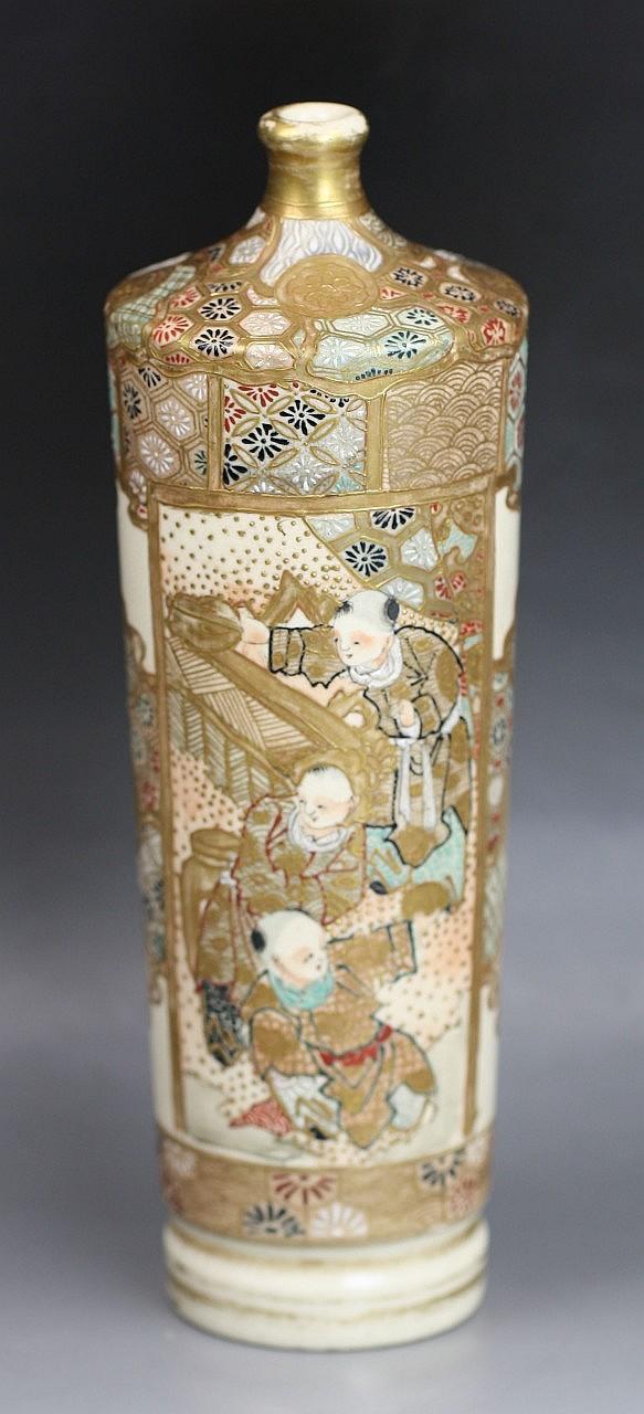 Japanese Meiji Satsuma Gilt Porcelain Vase