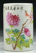 A Chinese Famille Rose Porcelain Brush Pot