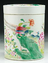 A Chinese Antique Famille Rose Porcelain Jar With Cover