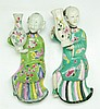 Two (2) Chinese Antique Porcelain Figures