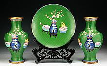 Set Of Three (3) Chinese Cloisonne Bronze Vases & Plate