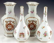 Two (2) Pairs Of Chinese Famille Rose Porcelain Vases