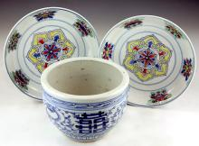 Three (3) Chinese Porcelain Plates & Bowl
