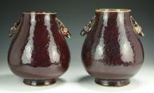 Pair Chinese Red Glazed Porcelain ZUN Vases